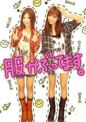 野本愛弓 公式ブログ/プリクラ 画像3