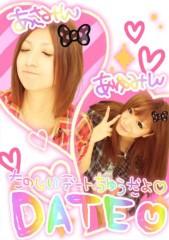 野本愛弓 公式ブログ/プリクラ 画像2