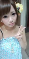 野本愛弓 公式ブログ/買ったよ♪ 画像2
