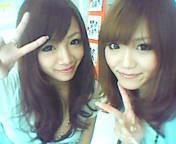 野本愛弓 公式ブログ/あついあついー 画像2