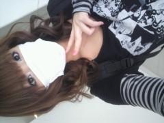 野本愛弓 公式ブログ/風邪 画像1