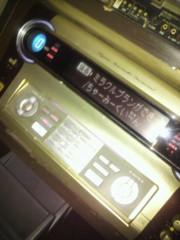 野本愛弓 公式ブログ/久しぶりだねん 画像1