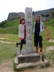 野本愛弓 公式ブログ/お久しぶりです。 画像2