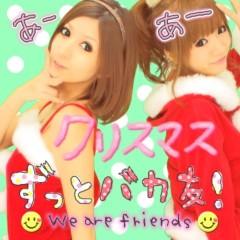 野本愛弓 公式ブログ/メリクリ!イヴ! 画像3
