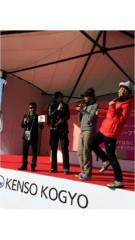 花満開 公式ブログ/谷川真理ハーフマラソンチャリティーオークション 画像2