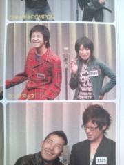 小沢宏喬(銀河の夜) 公式ブログ/愛を込めた日記 画像1