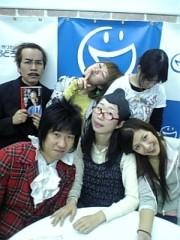 小沢宏喬(銀河の夜) 公式ブログ/また昔の写真 画像1
