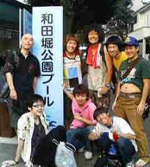 小沢宏喬(銀河の夜) 公式ブログ/オードリーのオールナイトニッポン 画像1