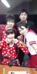 小沢宏喬(銀河の夜) 公式ブログ/オールナイトニッポンオーディション 画像1