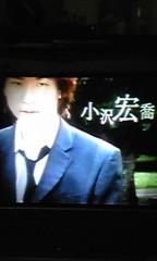 小沢宏喬(銀河の夜) 公式ブログ/ナルシスト芸人 画像1