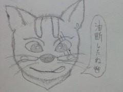 田中稔 公式ブログ/まさかの瞬間「あらま油断したね〜」 画像1