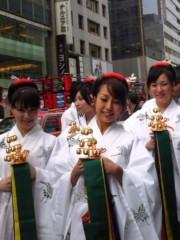 綾乃(かぐや) 公式ブログ/日枝神社の屋台に( かぐや:よう子) 画像1