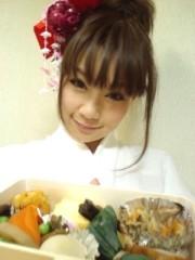 綾乃(かぐや) 公式ブログ/お弁当っ( かぐや:よう子) 画像3