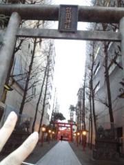 綾乃(かぐや) 公式ブログ/花園神社( よう子) 画像1