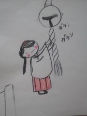 綾乃(かぐや) 公式ブログ/食後にも和歌を( よう子) 画像1