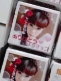 綾乃(かぐや) 公式ブログ/チロルよう子(よう子) 画像1