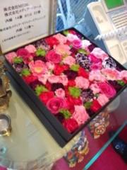 綾乃(かぐや) 公式ブログ/お花なお重(かぐや:よう子) 画像1