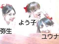 綾乃(かぐや) 公式ブログ/仲良し3人組( かぐや:よう子) 画像1