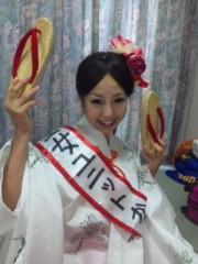 綾乃(かぐや) 公式ブログ/マラソン( かぐや弥生) 画像1