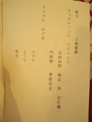 綾乃(かぐや) 公式ブログ/台本(かぐや:よう子) 画像1