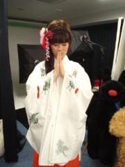 綾乃(かぐや) 公式ブログ/色々な意見( よう子) 画像1