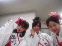 綾乃(かぐや) 公式ブログ/ランキング〜( かぐや:よう子) 画像1