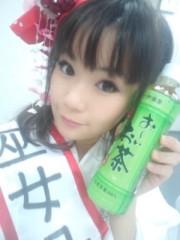 綾乃(かぐや) 公式ブログ/たっ、大変(かぐや:よう子) 画像2