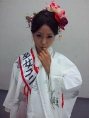 綾乃(かぐや) 公式ブログ/ポカポカ( かぐや弥生) 画像1