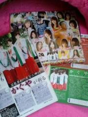 綾乃(かぐや) 公式ブログ/カレーを注ぐユウナ氏( かぐや:よう子) 画像2