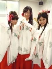 綾乃(かぐや) 公式ブログ/ユウナ 画像1