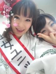 綾乃(かぐや) 公式ブログ/たいやき侍( かぐや:よう子) 画像2