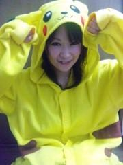 綾乃(かぐや) 公式ブログ/ピッピカチュー(かぐや:よう子) 画像1