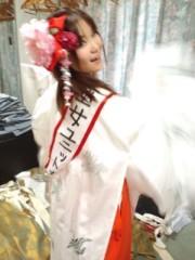 綾乃(かぐや) 公式ブログ/風水(よう子) 画像2