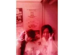 綾乃(かぐや) 公式ブログ/4月3日の占いは( よう子) 画像1
