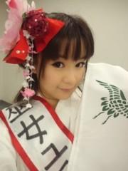 綾乃(かぐや) 公式ブログ/ちょっと冒険( かぐや:よう子) 画像2