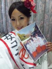 綾乃(かぐや) 公式ブログ/日本の(かぐや弥生) 画像3