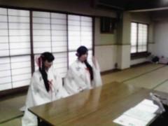 綾乃(かぐや) 公式ブログ/雑誌『ドカント』( よう子) 画像2