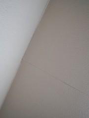 綾乃(かぐや) 公式ブログ/天井にヒビ( よう子) 画像1