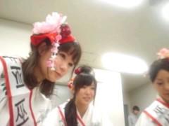 綾乃(かぐや) 公式ブログ/お花なお重(かぐや:よう子) 画像2