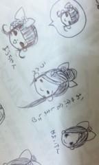 綾乃(かぐや) 公式ブログ/かぐや☆ユウナ 画像2