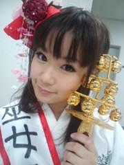 綾乃(かぐや) 公式ブログ/今日のランキング( かぐや:よう子) 画像1