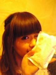 綾乃(かぐや) 公式ブログ/あったか日本の優れもの( よう子) 画像1