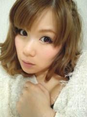 綾乃(かぐや) 公式ブログ/お疲れさ〜ん( よう子) 画像1