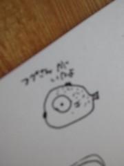 綾乃(かぐや) 公式ブログ/ミニアクア( よう子) 画像3