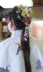 綾乃(かぐや) 公式ブログ/よろしくお願いします〓 画像1