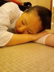 綾乃(かぐや) 公式ブログ/ユウナ氏の寝顔( よう子) 画像1