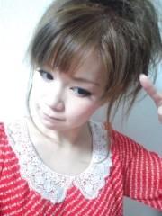 綾乃(かぐや) 公式ブログ/アップヘアー( よう子) 画像1