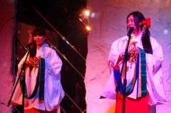 綾乃(かぐや) 公式ブログ/Fw:ユウナ 画像1