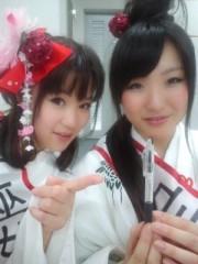 綾乃(かぐや) 公式ブログ/発売日(かぐや:よう子) 画像2