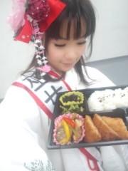 綾乃(かぐや) 公式ブログ/生きる源(かぐや:よう子) 画像2